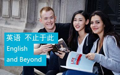 龙8国际资讯站韦博国际英语