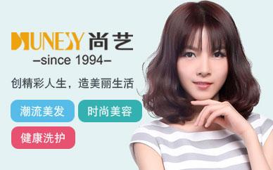 惠州尚艺美容美发龙8国际手机版学校