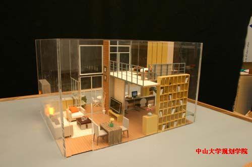 室内模型制作步骤