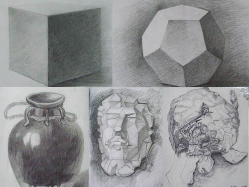 5,基础图案:图形变化的形式与表现,图案的组织形式;装饰图形中色